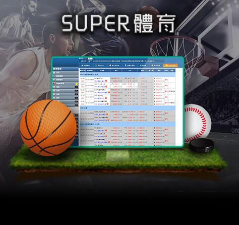 super體育